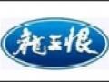 龙王恨渔具店加盟