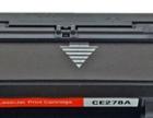 硒鼓 墨盒 色带 碳粉 芯片 墨水等打印耗材出售