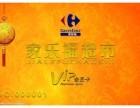 -138 1039 9525大量收购充值卡福卡购物卡北京