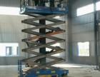 高空作业车 16米36米升降平台 直臂曲臂吊车租赁