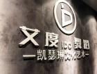 大明宫万达附近专业的艾度舞蹈培训机构火爆招生