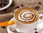 奶茶店加盟哪家好 coco奶茶 可轻松日卖千杯