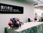 杭州术类留学一般费用是多少