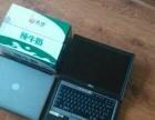 九成新戴尔名牌笔记本电脑最实用最实惠影音办公学习好
