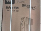 TCL 电热油汀!