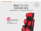 好孩子车载儿童安全座椅婴儿宝宝9个月-3周-12周岁通用