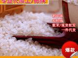 五常大米 稻花香OEM 贴牌代加工 员工