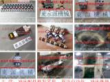 芜湖冲床平衡气囊,高压阀-滑块油缸油封等配件