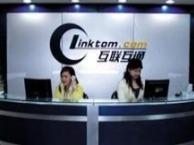 北京双线服务器托管价格、北京服务器托管bgp多线