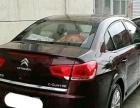雪铁龙世嘉2012款 世嘉-三厢 1.6 自动 品享型