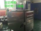 漯河市双层电烤鱼炉批发价格 石英管烤鱼箱厂家