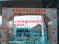 创业好项目 开店好帮手经济实用型全自动洗车机省水省电省人工