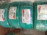 青岛汉河电缆