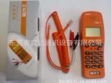 彩信电子电话查线机,电信测试话机,查号机HCD8388(6)PT
