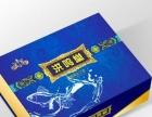 台历、酒盒、化妆品盒、保健品盒、茶叶盒、pvc盒