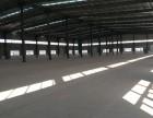 蔡甸常福工业园6000平单层钢够厂房出租