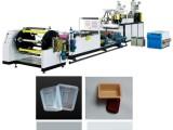 东莞 PP PET吸塑片材挤出设备 单层和多层共挤生产线