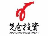 上海先仓专业提供股票配资业务