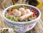 香聚沅米粉加盟 特色小吃 投资金额 1-5万元