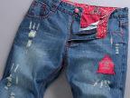 2014新款牛仔裤男韩版潮 修身个性男裤男士牛仔骷髅印花牛仔潮裤