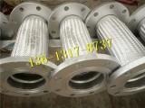 南京龙图牌DN25不锈钢挠性金属软管 自产自销