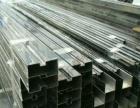 钢结构、不锈钢、隔层、扶手、护栏、门窗阳光房、电焊