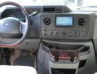 福特E系列商务车2009款 E350 5.4 自动 七座**游艇