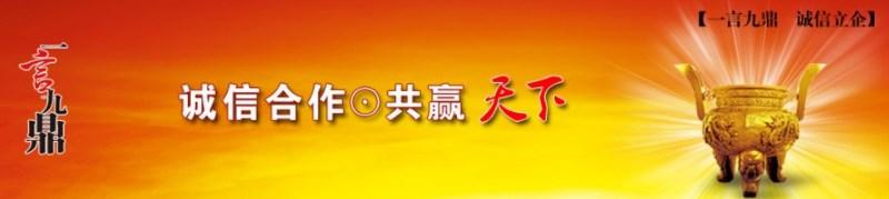 全新2018年石家庄职称评审晋级时间及申报标准条件
