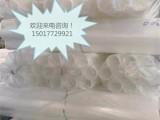 八七塑料生产胶带纸芯,PE白色管,PP塑料管