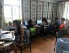 天津市河西区电脑培训办公软件应用平面设计实例精讲