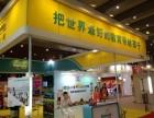 网络教育将能普及-2018年北京教育装备博览会