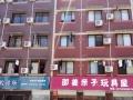 金华婺城邵姜单身公寓热水空调无线一个月起租