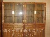 西安古典书柜,红木书柜,榆木书柜,仿古书柜