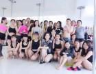无锡钢管舞舞蹈培训初级班高级版教练班高新就业培训