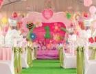 圣雅婚庆策划-婚纱摄影-婚礼跟拍-LED大屏-灯光