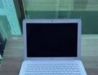 特价小白苹果笔记本4G加128G固态硬盘