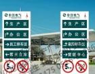 江苏亿龙专业生产路名牌厂家
