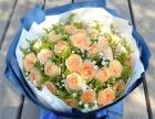 龙岩七夕节鲜花配送