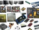 汕头龙湖金平铭能电脑科技20元专业上门维护,维修。