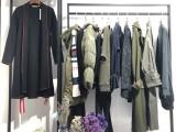 深圳高端品牌一三国际女装折扣店进货渠道
