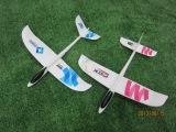 六一儿童航模拼装玩具手掷泡沫滑翔飞机手抛