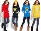 超实惠女装批发网上支持货到付款秋冬新款女装外套批发保证质量
