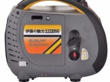 上海伊藤动力1kw手提式数码变频发电机