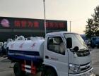 无锡哪里有卖三轮洒水车吸粪车挂桶式垃圾车吸污车厂家直销