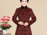 秋冬装新款时尚复古妈妈装中老年女装立领长袖中长款毛呢外套大衣
