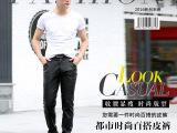 T台密码秋冬新款潮流皮裤男韩版休闲修身小