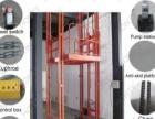 厂家供应民洋导轨链条式升降货梯