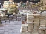 高价回收新旧书报纸文件纸,销毁各种保密文件