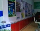 水漆品牌加盟哪个好|相宜本草漆|中国十大健康水漆