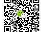 【原创】纯手绘狗狗系列手机壳